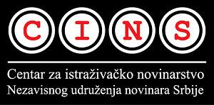 CINS - Centar za istraživačko novinarstvo Nezavisnog udruženja novinara Srbije