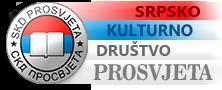 Logoskdprosvjeta
