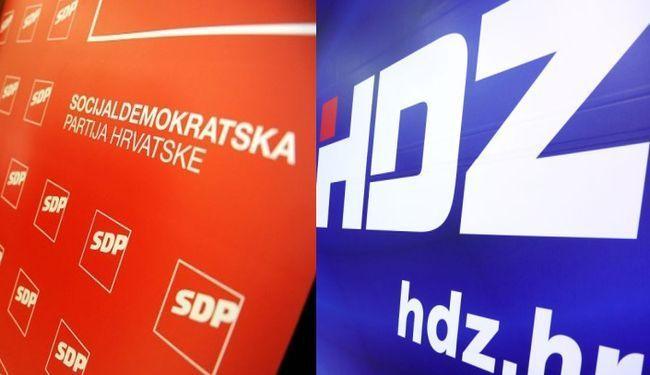 HDZ-SDP: Isti, različiti, isti…