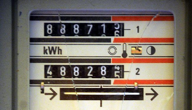 U POZADINI SLUČAJA INA: Tko jamči da je Hrvatskoj namijenjena energetska samostalnost?