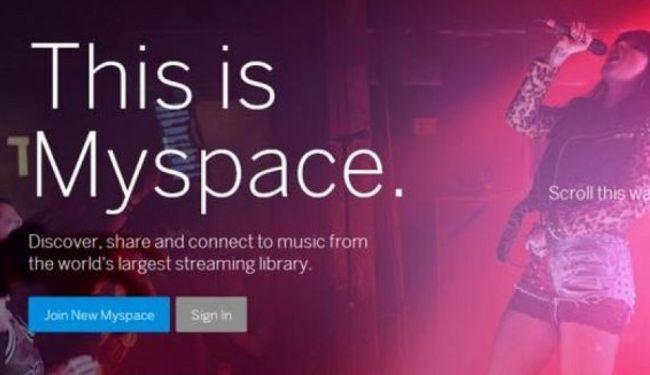 POLUMRTVA MREŽA: Ako još uvijek imate račun na Myspaceu – ugasite ga!