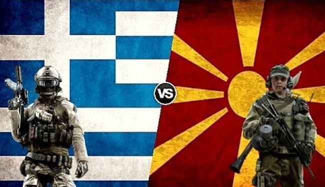 """MAKEDONSKO-GRČKA """"LJUBAV BEZ GRANICA"""": Odnos ispunjen balkanskim inatom"""