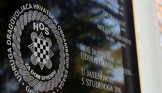 """SLUČAJNA DRŽAVA: Kako to da """"Za dom spremni"""" ne može u Metković, a može u Jasenovac"""