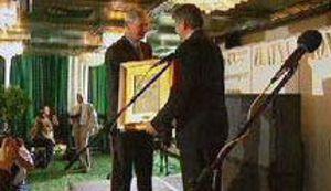 Financijski forum 2002