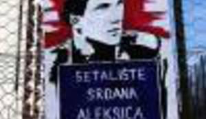 POČAST HEROJU: Tuzlacima dozlogrdilo čekati – sami postavili ploču 'Šetalište Srđana Aleksića'