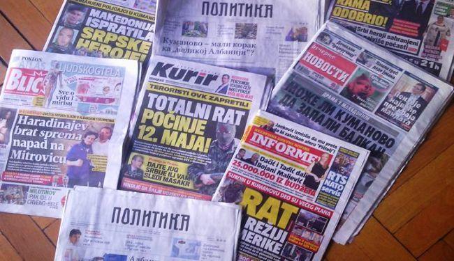 """UBIJANJE, TABLOIDIMA RADOVANJE: """"Albanija konačno ima korist od jezične barijere"""""""