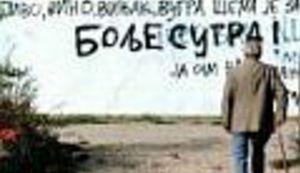 Ovo je Srbija - u Martijancu