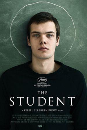 (M)UČENIK: Film o kojem ćemo još puno slušati