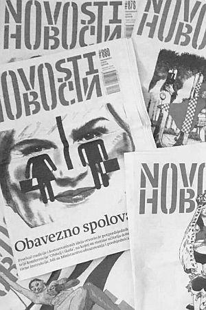 """REAKCIJA: """"Mržnju i netrpeljivost šire oni koji, poput Željke Markić i Ivana Turudića, za to optužuju Novosti"""""""