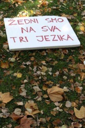 """VODA-ODMAH: """"Još samo Sarajevo i neki gradovi u Africi imaju ovaj problem"""""""