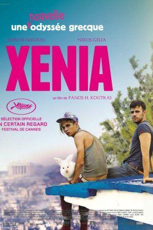 XENIA: Film novog grčkog bizarnog vala