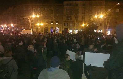 Protest zagreb