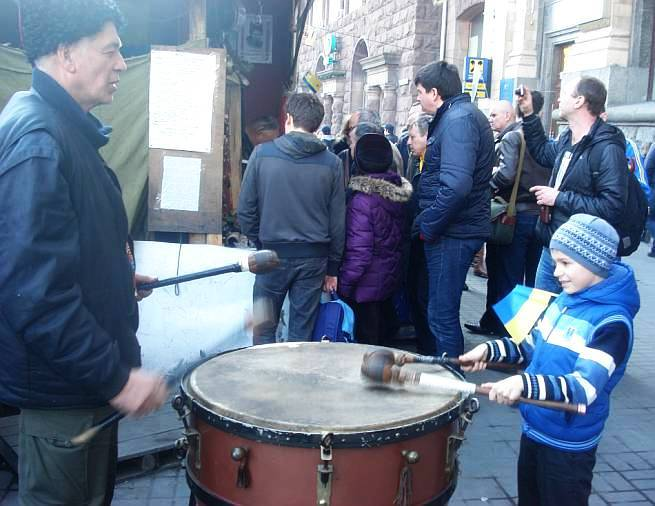 Kijev bubnjevi