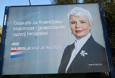 Jadranka Kosor HDZ