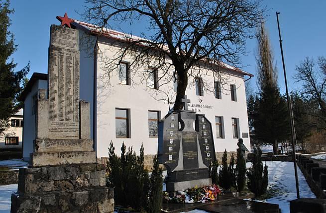 Škola Hašani Branko Ćopić