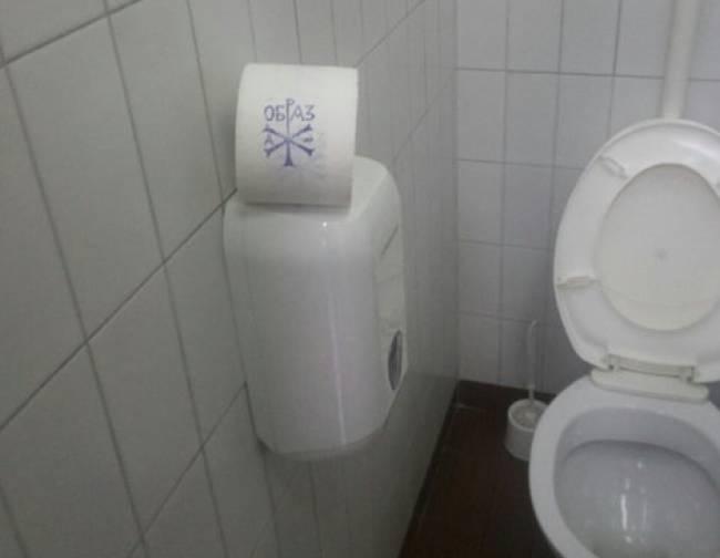 Toaletni papir Obraz