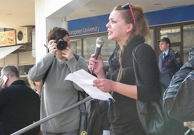 Doroti Pachkova