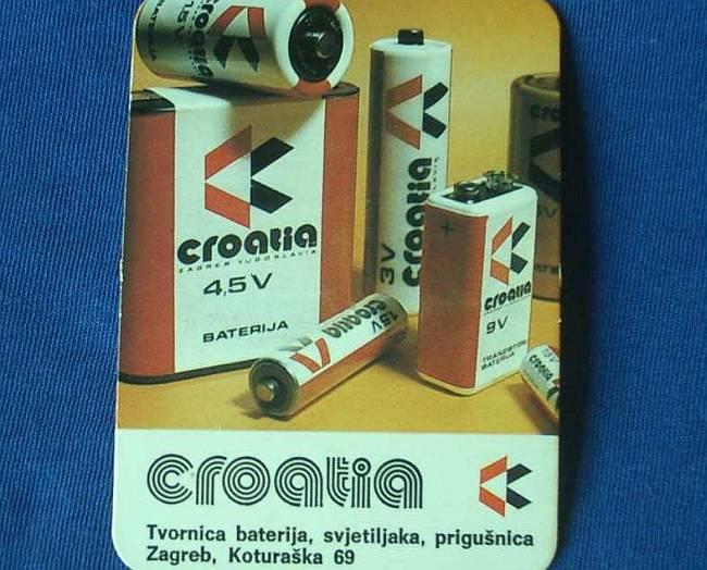 Baterije Croatija