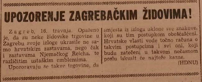 Hrvatski glas