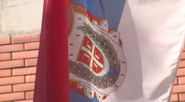 Vojvodina tradicionalna zastava