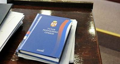 Ustav Srbije