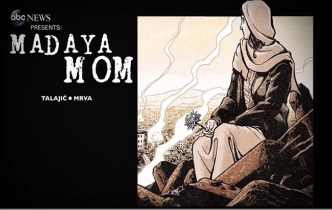 Marvel Madaya Mom