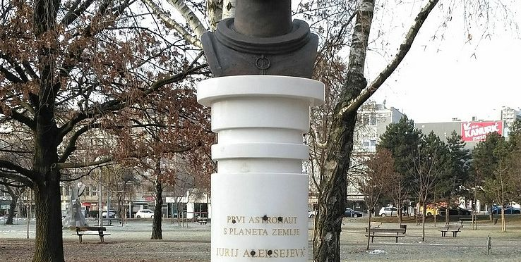 Jurij Gagarin Zagreb