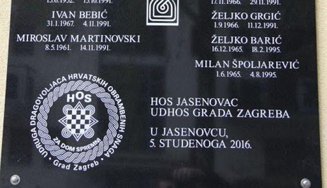 PUNOLJETSTVO UDHOS-A: Gdje je narodni heroj Arsen Bauk bio u siječnju 2015.?