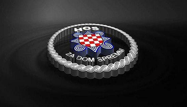 Zbog ustaškog pozdrava Varaždinska županija odbila registrirati grb HOS-a. Isto se sprema učiniti i Vukovar