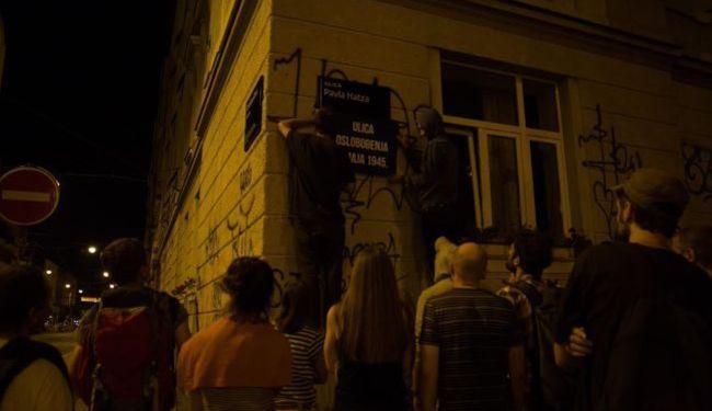 NOĆ UOČI PROTESTA TRG JE NAŠ: Zagreb ponovo dobio i izgubio Ulicu oslobođenja