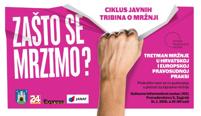 CIKLUS TRIBINA O MRŽNJI U KIC-U: Tretman mržnje u hrvatskoj i europskoj pravosudnoj praksi