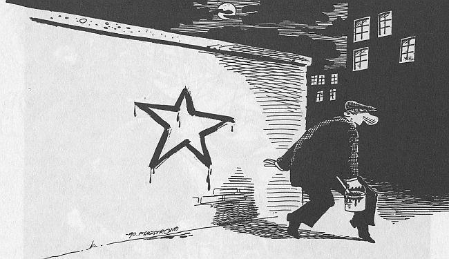 novice 3. svibnja 2021. zaboravljene karikature olovnih vremena: franjo tuđman se bunio što mu crtam kriva usta