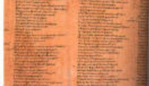 Bilježnica Danijela Dragojevića