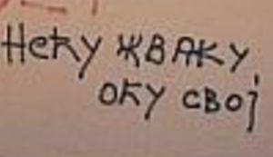 """""""Neću žvaku, oću svoj kusur"""" - poručuju iz Prijedora"""