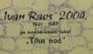 Robert Marić pokupio pohvalu na Raosovim danima
