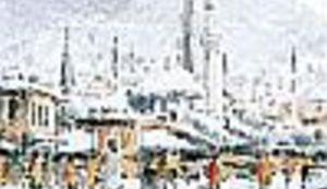 Džamije u Sarajevu na čestitkama uznemirile Večernjak