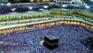 UPOZNAJTE ISLAM: Putopis sa Hadža iz 1615. godine