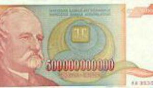 Dinar postao konvertibilan