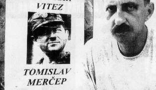 SVJEDOČANSTVO MIRE BAJRAMOVIĆA: Kako je Merčepova banda ubijala u Pakračkoj Poljani