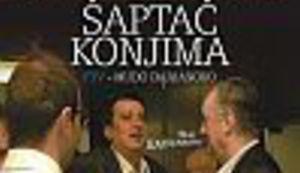 Hopa cupa u dnevniku Federalne televizije by Boris Dežulović