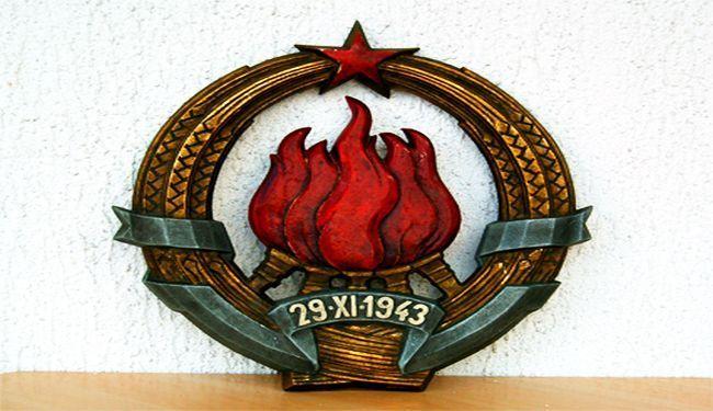 UZ 29. XI - DAN REPUBLIKE: Dan kad je nastala Jugoslavija