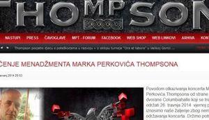 THOMPSONOV MENADŽMENT VAN PAMETI: Raspisali 'tjeralicu' za novinarima