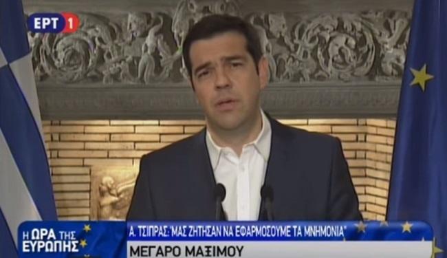"""GRCI IDU NA REFERENDUM: Pročitajte govor kojim je Tsipras prepustio narodu odluku o """"ucjenama"""" Troike"""