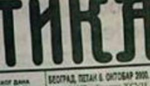 Srpski tisak u Hrvata - neisplativ