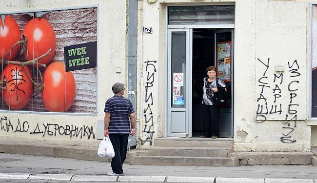 ZA ČIJI SE RAČUN DIŽU TENZIJE: Braća s obje strane Dunava opet traže krv