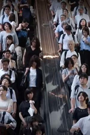NAJBOLJE OD JAPANA: Kad ljudi misle na druge, a ne samo na sebe