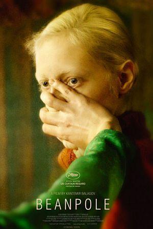 VISOKA DJEVOJKA: Mučan za gledanje, ali briljantan