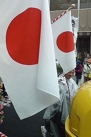 BORIS DEŽULOVIĆ: Bog i Japanci