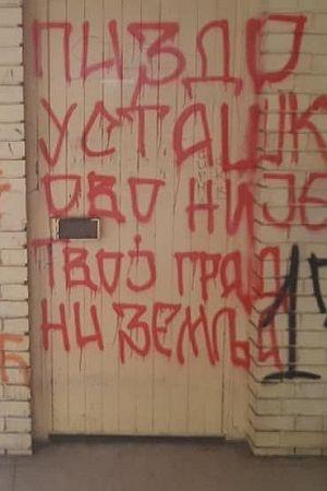 """GNJUSNI NAPAD NA NOVINARA DINKA GRUHONJIĆA: """"Neonacistička bagra me neće obeshrabriti!"""""""