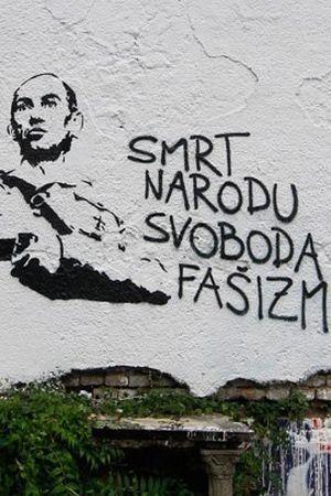 BORIS DEŽULOVIĆ: Kako je Janša konačno dobio Nobela